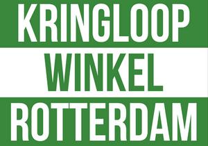 Kringloopwinkel Rotterdam